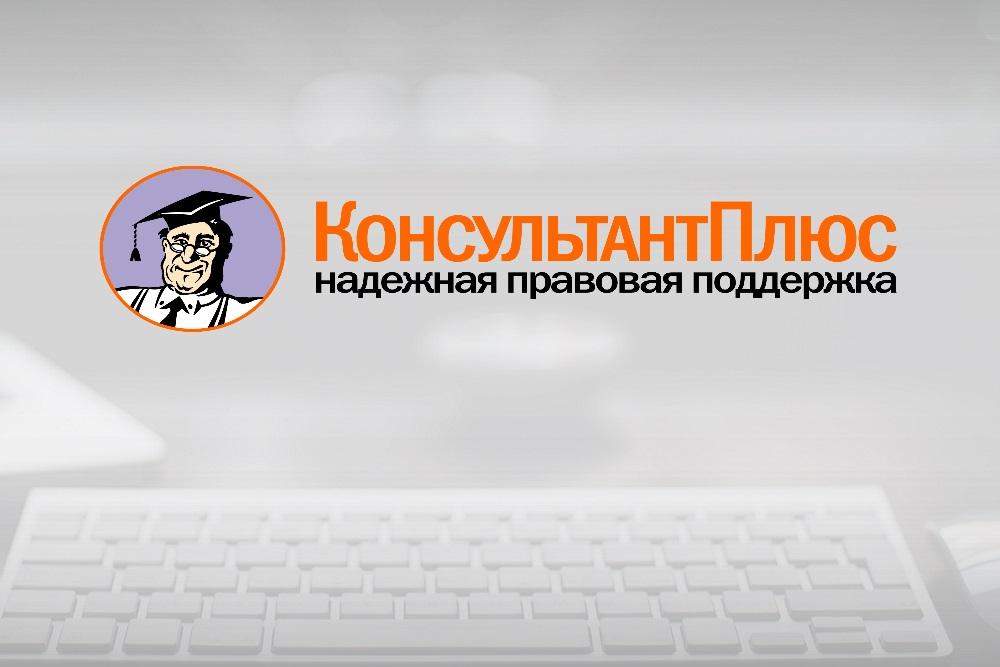 Новости компании